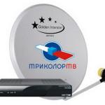 Антенна нтв плюс купить которую можно по доступной цене, в компании 1antenna-tv.ru