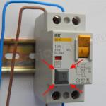 Проверка узо в компании http://www.elektrolab.msk.ru/