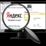 Продвижение сайтов в Москве в агентстве www.irmaseo.ru
